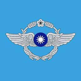 Taiwanese Air Force